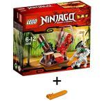 レゴ ニンジャゴー ニンジャ・アンブッシュ 2258 + レゴ 630 ブロックはずし(プレゼントし)