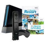 輸入版 北米版 Wii本体 (クロ) Wiiリモコンプラス2個、Wiiスポーツリゾート同梱