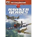 Hawker Heroes Add-on for Microsoft Flight Simulator FS 2004 and FSX (輸入版)
