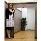 割引クーポン配布 日本製 割れない鏡 軽量 安全 フィルムミラー リフェクス ワイド吊り式 幅100cm×高さ150cm 姿見 壁掛け スタンドミラー