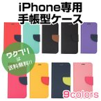 iPhone12 iPhone11 ケース iPhone SE2 カバー iphone11 pro max スマホケース iPhone XR iPhoneXS Max iPhoneXR X 8 7 8Plus