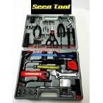 43pc高級工具セット DIY 工具セット 工具 ハンマー ドライバー スパナ ニッパ 日曜大工
