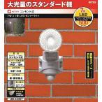 センサーライト 屋外 人感センサー 防犯灯 ムサシ 7W LED (LED-AC307) 安心の1年保証付 防犯グッズ 照明 玄関 エクステリア 長寿命 コンセント式
