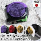工具 ツール エヴァンゲリオン コンベックス5.5m 19mm幅 メジャー 巻き尺 巻尺 初号機 2号機 弐号機 零号機 日本製 角利産業