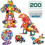 マグフォーマー 62ピースBセット 収納バケツ付き MAGFORMERS マグネットブロック キッズ 磁石 パズル ブロック プレゼント ギフト 誕生日 3歳 知育玩具