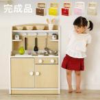 ショッピングままごと 完成品 ままごとキッチン 木製 Mini Cook(ミニクック) ピンク