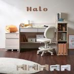 ショッピング学習机 学習机 システムデスク 学習デスク 机 昇降可 高さ調節可能 Halo2(ハロ2) 7色対応