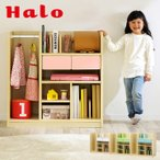 子供部屋 インテリア 収納 棚 ワイド 幅94cm キャスター付き ランドセルラック Halo2(ハロ2) 4色対応