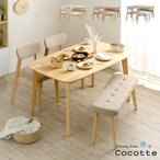 ダイニングテーブル-商品画像