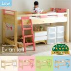 ロフトベッド 木製 システムベッド 子供用ベッド 子供