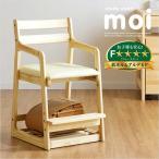 ショッピング学習机 学習机椅子 木製 学習チェア 勉強椅子 椅子 学習チェアmoi(モイ)