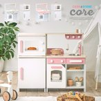 お店屋さんにもなる ままごとキッチン 冷蔵庫 木製 木