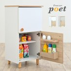ままごと おままごと ままごと冷蔵庫 背面ホワイトボード エッグホルダー ドアポケット おもちゃ ままごとキッチン 知育玩具 木製 冷蔵庫 poet(ポエト) 2色対応