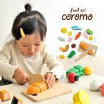 充実の15点セット/さくさく切れるマジックテープ仕様 ままごとセット ままごと おままごと グッズ 木製 食材 調理器具 おもちゃ フードセット coromo(コロモ)