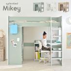 еэе╒е╚е┐еде╫ е╖е╣е╞ере┘е├е╔ еэе╒е╚е┘е├е╔ ┤∙╔╒дн ┤∙ еэе╒е╚е┘е├е╚ е╖е╣е╞ере┘е├е╔е╟е╣еп е╖е╣е╞ере╟е╣еп ╗╥╢б дкд╖дудь е╧еде┐еде╫ Mikey(е▐еденб╝) 3┐з┬╨▒■