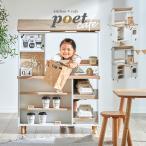 ままごとキッチン おままごとキッチン ままごとセット お店やさん お店屋さんごっこ おもちゃ おしゃれ ままごとセット 木製 poet cafe(ポエトカフェ) 2色対応
