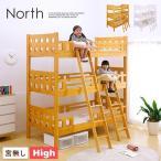 3段ベッド 三段ベット 3段ベット 木製 子供部屋