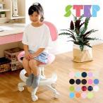 椅子 昇降式 学習チェア 学習椅子 チェアー STEP ステップ 11色対応 ファブリック PVC