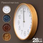 掛け時計 壁掛け時計 時計 おしゃれ 曲げ木 Φ28cm 4色対応
