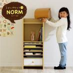 子供部屋 インテリア 収納 棚 幅38cm リビングラック ハイ NORM(ノーム)
