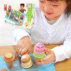 安心の正規品 ままごと お店屋さんごっこ はじめてのおままごと アイスクリームセット 木製 マグネット式