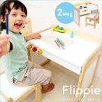 クッキングトイ子供用品玩具キッズおもちゃ木製
