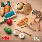 ショッピングままごと ままごとセット 木製 知育玩具 3歳〜 森の遊び道具シリーズ ままごといっぱい13点セット+おなべ4点セット