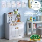 ショッピングままごと 完成品 ままごとキッチン Cook Roux(クックルー) 6色対応 フィンランドパイン材使用