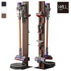 ダイソン専用 スティッククリーナースタンド コードレス パーツ収納 掃除機 リビング WALLクリーナースタンドV3 本体+棚板セット I-3600179 選べる3色