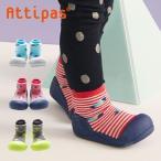 ショッピングベビーシューズ ベビーシューズ ベビー シューズ 赤ちゃん 靴 baby shoes Attipas UFO(アティパス ユーフォー) S.M.L.XL スカイ/レッド/ブラック