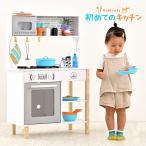 ショッピングままごと ままごとキッチン 木製 木のおもちゃ ままごとセット おもちゃ39点付き ごっこ遊び KidKraft 初めてのキッチン