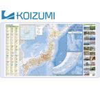 ショッピング学習机 学習机用 コイズミ2018 デスクマット 日本地図 YDS-965 MP