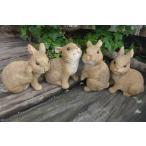 ショッピングオーナメント 森の仲間たち ラビット4匹セット 295H ウサギ ラビット 兎 オーナメント オブジェ 庭 ガーデン ガーデニング 雑貨 リアル ディスプレィ