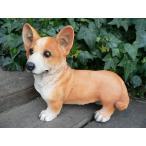 犬の置物 コーギー おまけ付 いぬ イヌ 動物 9394H2772 ガーデン ガーデニング オブジェ オーナメント インテリア 庭 置物
