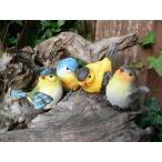 バード4羽セット(S) 小鳥 とり トリ オブジェ 動物 オーナメント 632H ガーデン ガーデニング インテリア 置物 マスコット 庭 リアル デ