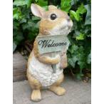 うさぎの置物 ウサギ ウエルカムラビットI 兎 N012 オーナメント ガーデン オブジェ 置物 インテリア 雑貨 ガーデニング 動物