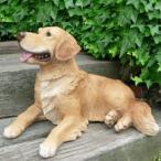 犬の置物 大型ラブラドールレトリバー N963 いぬ イヌ 動物 オーナメント ガーデン インテリア 雑貨 置物 庭 ガーデンマスコット