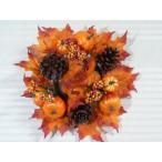 ハロウィン パンプキンリース 20cm 3833 ハロウィンリース 造花 花束 装飾 雑貨 インテリア 飾り