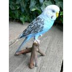 小鳥の置物 インコの置物 青 N143 とり トリ オブジェ 動物 オーナメント ガーデン 庭 マスコット