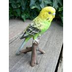 小鳥の置物 インコの置物 黄緑 12144N とり トリ オブジェ 動物 オーナメント ガーデン 庭 マスコット 雑貨 置物 小物 リアル ディスプ