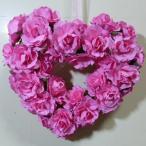 ペーパーローズリース ジョワデメハートリース P 15cm R306 造花 アレンジフラワー アートフラワー シルクフラワー ブーケ 花束 玄関 春