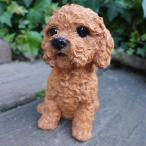 犬の置物 プードル(茶) いぬ イヌ 動物 9686H オーナメント ガーデン オブジェ 庭 雑貨 ガーデニング インテリア 雑貨 マスコット