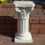 アンティーク調 花台 ガーデンスタンド M3410ガーデニング雑貨 スタンド コラム プランター 雑貨 ガーデン プランター 植木鉢 陶器鉢 ガーデ