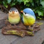 小鳥の置物 木乗り小鳥2羽セット 9662H 鳥 とり 動物 オーナメント インテリア ガーデン オブジェ 庭 雑貨 ガーデニング 雑貨 マスコット