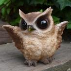 フクロウの置物 ふくろう 茶 1090QYL 鳥 とり 動物 オーナメント オブジェ ガーデン ガーデニング 置物 縁起物 雑貨 ナチュラル