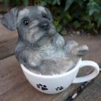 犬の置物 ティーカップ シュナウザー いぬ イヌ 動物 55QY オーナメント ガーデン オブジェ 庭 雑貨 ガーデニング インテリア マスコット テ