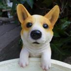 犬の置物 コーギー ハンギングドッグ 6144H いぬ イヌ 動物 オーナメント ガーデン オブジェ 庭 雑貨 ガーデニング インテリア マスコット