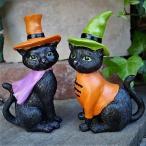 ハロウィン ツインキャット2点セット N13350 猫 猫の置物 キャット ねこ ネコ パンプキン オーナメント ハロウィングッズ 飾り かぼちゃ カ