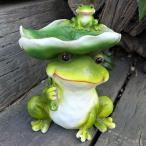 カエルの置物 親子ハスかえる N13216 動物 置物 玄関 オブジェ ガーデン オーナメント ガーデニング ガーデンオブジェ アニマル リアル 庭