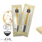 手延べ麺 にんにくめん 九州産小麦使用   2人前×2袋 送料無料 国産